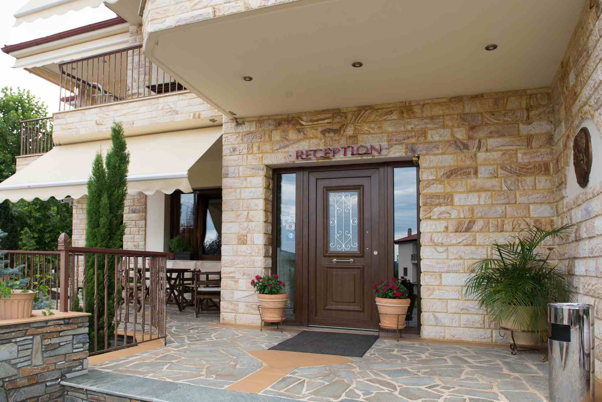 Philippion Hotel Pozar