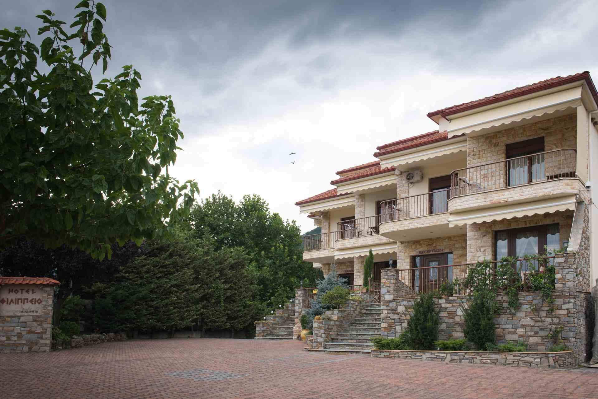 Philippion Hotel loutra Pozar